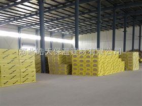 A级防火岩棉板规格,张家港岩棉板厂家,外墙A级防火岩棉板