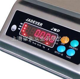 JWP防水电子秤  30公斤防水不锈钢电子称