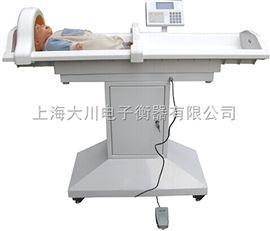 WS-RTG-1CTWS-RTG-1CT超聲波型嬰幼兒體檢儀,全自動智能體檢儀
