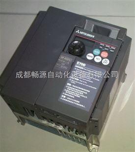 fx2n 三菱变频器接线图|三菱f700变频器说明书