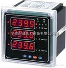 XMTA-8000智能温控仪XMTA-8000