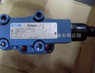 VICKERS威格士电磁阀型号系列规律