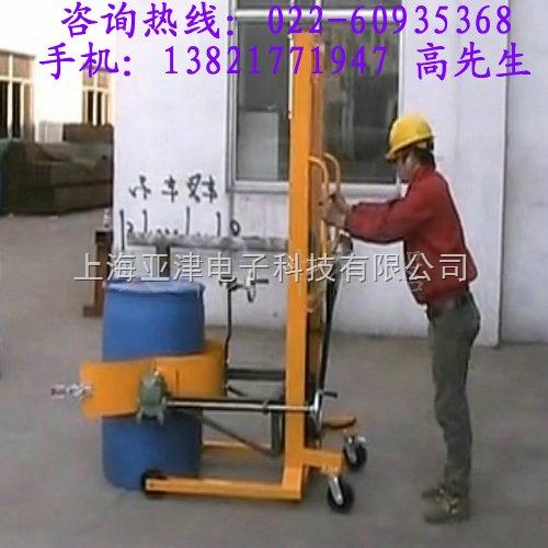 兰州500kg电子抱桶秤,250公斤油桶秤价格