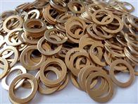 齐全黄铜垫所有规格厂家直销