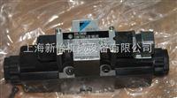 SMC-02-05-10DAIKIN大金HDFT-G03单向节流阀,现货大金JRSS-G03溢流阀型号