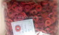 齐全红钢纸垫片厂家直销