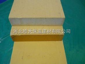 商丘外墙保温防水酚醛板,A级防火酚醛保温板