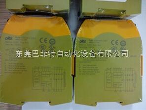 774506 PNOZ皮尔兹安全继电器热卖