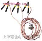 设备检修防静电接地线