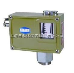 上海远东仪表0807500压力控制器/压力开关/D504/7D切换差可调0.5-16MPa