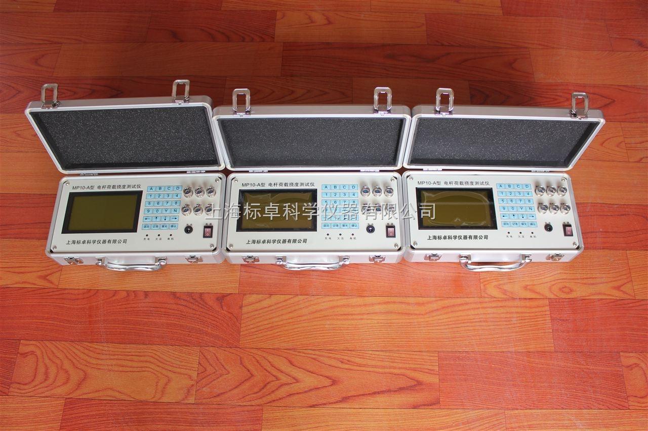 上海电杆荷载位移测试仪