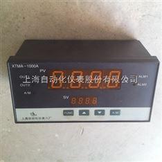 上海仪表六厂/自仪六厂XMD-16A智能数字巡检仪说明书、参数、价格