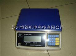 英展AWH(SA)計重電子秤,15kg/0.5g英展電子稱