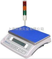 上下限重量预警电子称 唐山30kg报警电子秤报价