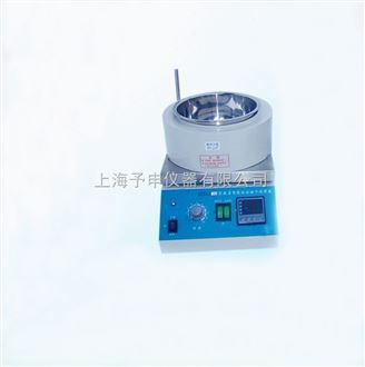 SZCL-3B-1000ml活鍋活套磁力攪拌電熱套