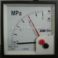 上海仪表一厂/自仪一厂Q96-BCA带报警输出非电量4-20mA指示表说明书