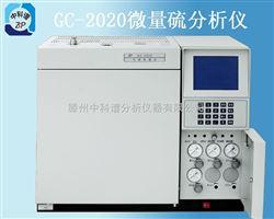 GC2020纯苯中微量噻吩分析气相色谱仪