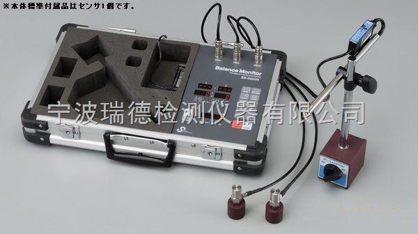 CB8002CB-8002现场动平衡仪 机床主轴动平衡 风机动平衡 日本西格玛 中国总代理 现货