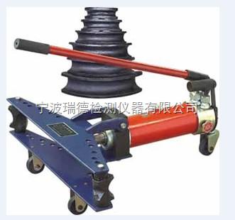 LWG2-12BLWG2-12B液压弯管机 生产商 高品质 高性能 太原 南京 淄博 晋城 哈尔滨 北京