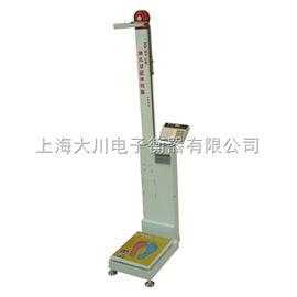 WS-RT-3幼兒智能體檢儀,WS-RT-3婦幼保健院專配體檢儀