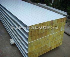 复合板镀锌钢板岩棉夹芯板价格