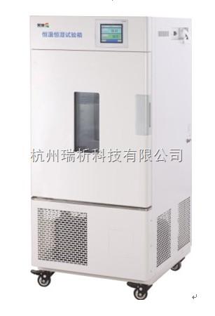 150L恒温恒湿箱