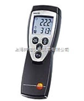 德国德图testo 922温度计