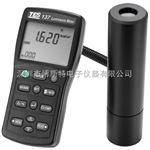 TES-137中国台湾泰仕TES-137 輝度計
