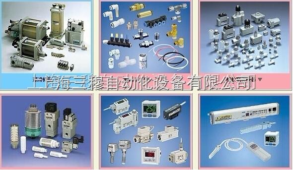 5通先导式电磁阀SMC
