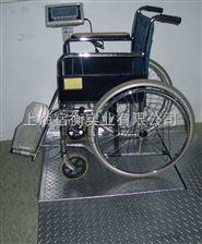 温州300kg医院用不锈钢轮椅秤