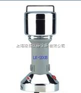 LK-200B手提式高速中药粉碎机