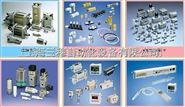 SMC AHC系统/自动机械手变换系统