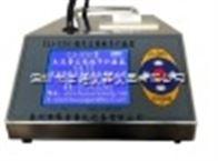 Y09-310LC型大流量激光塵埃粒子計數器