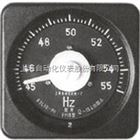 45L1-Hz广角度频率表