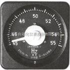 45L1-Hz廣角度頻率表