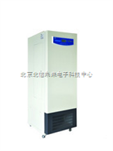 HG17- YWX-250藥品穩定試驗箱 自動化箱藥品穩定試驗箱 經濟型藥品穩定試驗箱