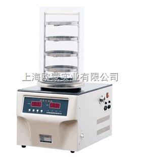 冷冻干燥机FD-2