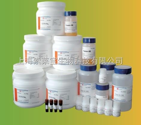 1405-41-0 硫酸庆大霉素 特价促销