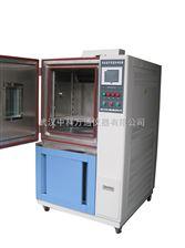 GDJS-225武汉高低温交变湿热试验箱GDJS-225交变温湿度试验箱