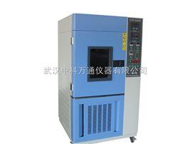 SN-900武汉氙灯耐气候试验箱,武汉氙灯老化试验箱