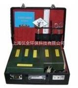 88型水质理化快检箱