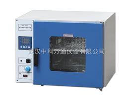 DHG-9030武汉台式电热恒温鼓风干燥箱,武汉电热恒温鼓风高温箱