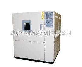 LX-1000武汉箱式防水测试机IPX3、IPX4淋雨试验箱