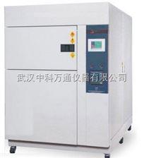 WDCJ-340武汉温度冲击检测仪,武汉高低温冲击试验箱