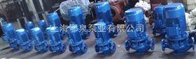 IRG型立式热水离心泵