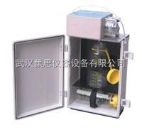 ZHD57-ZSC-Ⅰ便携式水样采样器