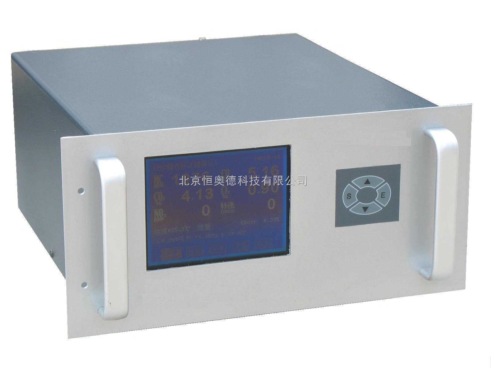 ntp1-hpc508 汽车尾气检测系统 汽车尾气检测仪