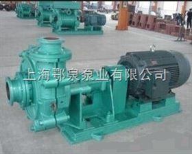ZJ型渣浆泵,耐磨渣浆泵