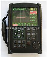 NDT650凱達NDT650超聲波探傷儀