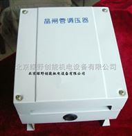 JS-01可控硅单相调压器/晶闸管调压器
